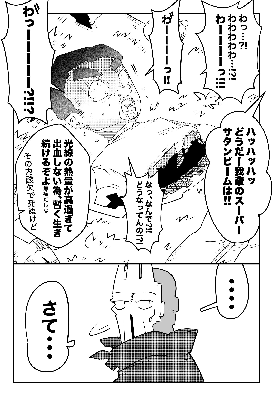 f:id:terashimaru117:20210914213540p:plain