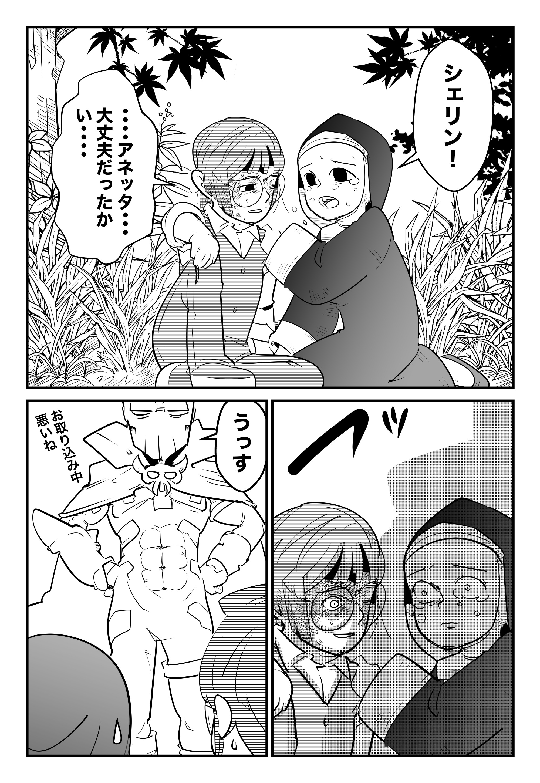 f:id:terashimaru117:20210914213548p:plain