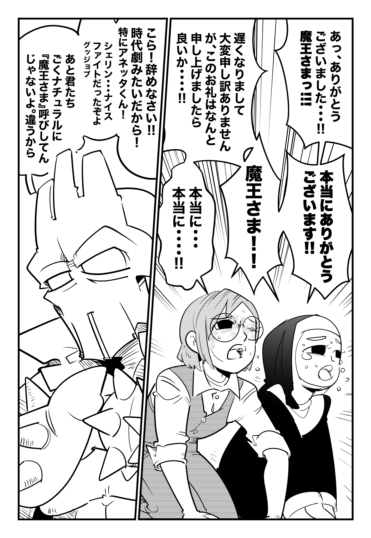 f:id:terashimaru117:20210914213604p:plain