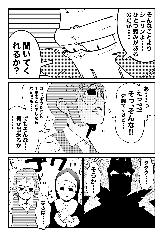 f:id:terashimaru117:20210914213613p:plain