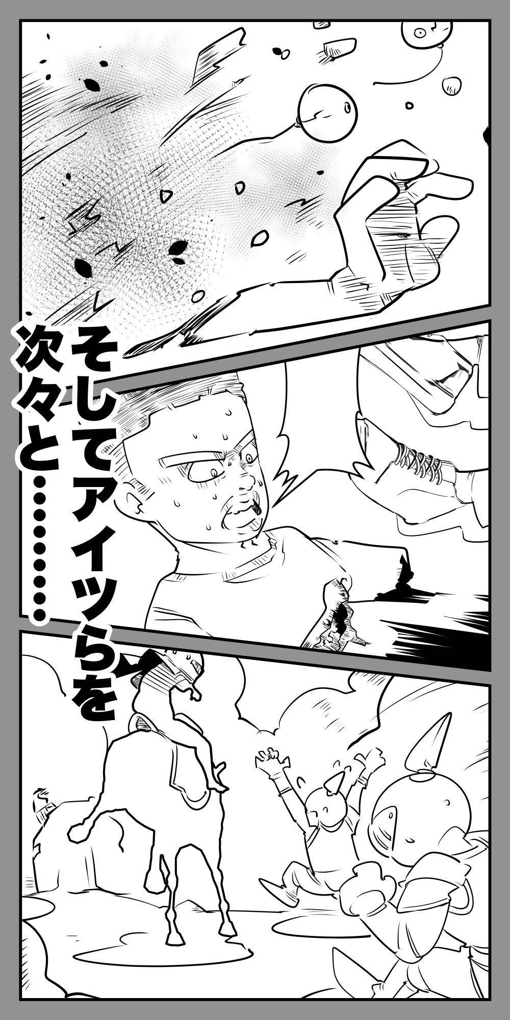 f:id:terashimaru117:20210914214218p:plain