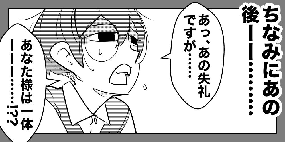 f:id:terashimaru117:20210914214224p:plain