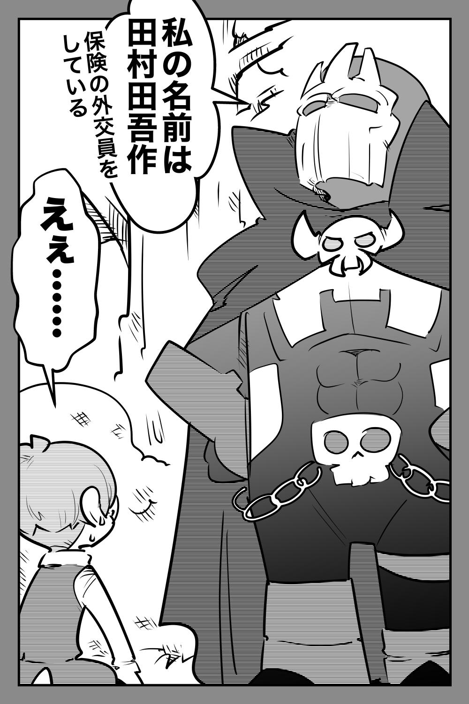 f:id:terashimaru117:20210914214228p:plain
