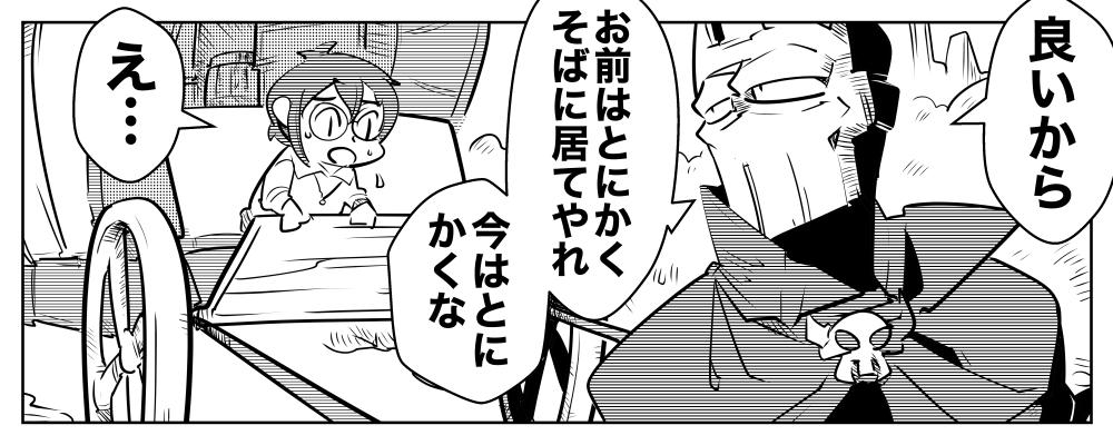 f:id:terashimaru117:20210914214423p:plain