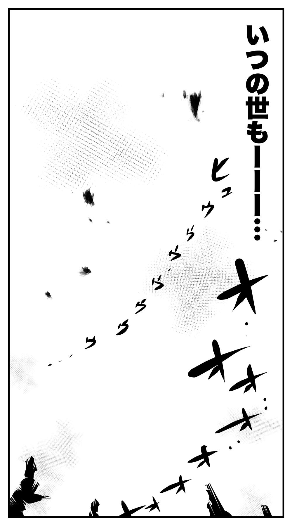 f:id:terashimaru117:20210914215318p:plain
