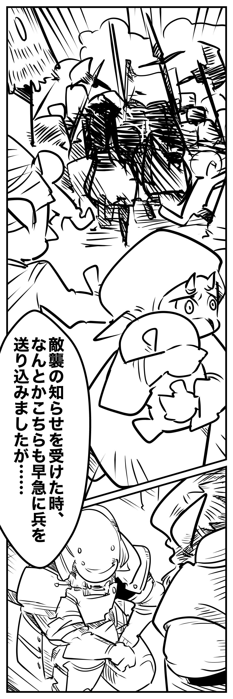 f:id:terashimaru117:20210914215406p:plain