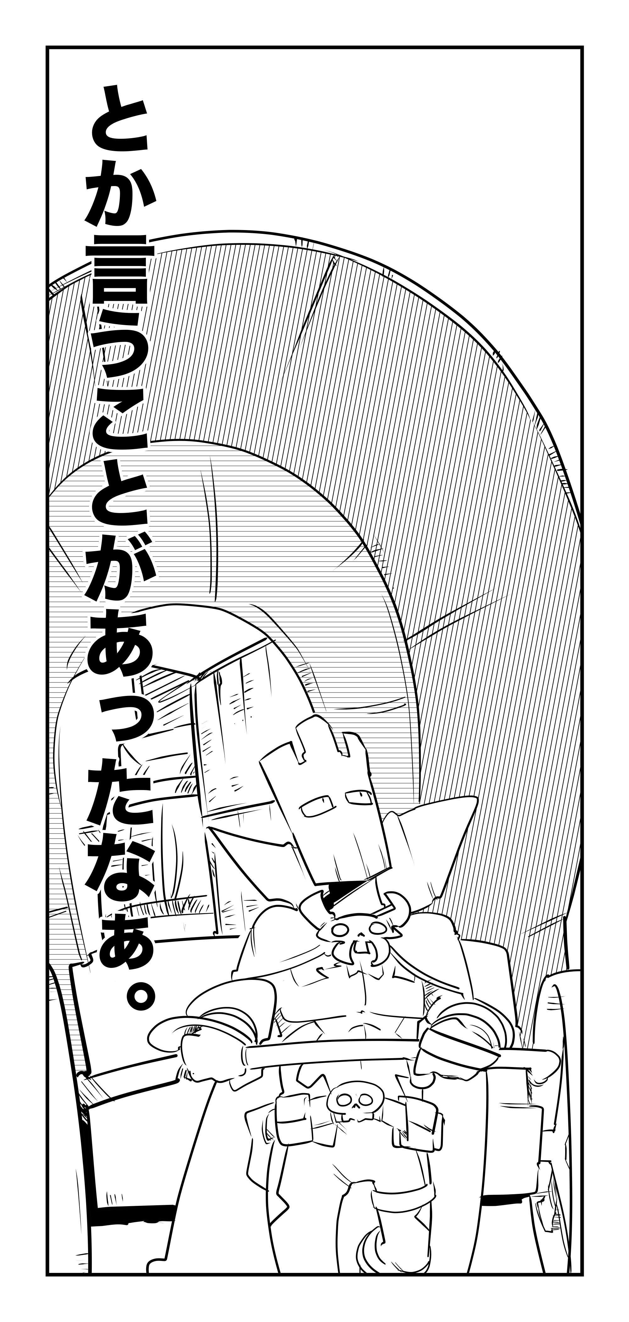 f:id:terashimaru117:20210914215614p:plain