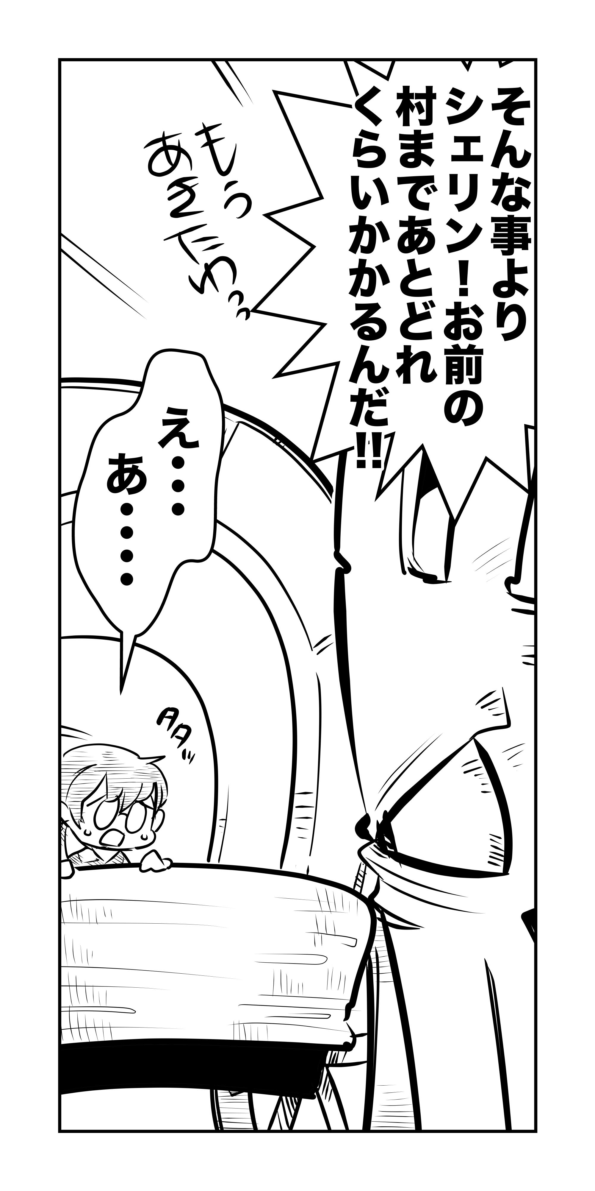 f:id:terashimaru117:20210914215624p:plain
