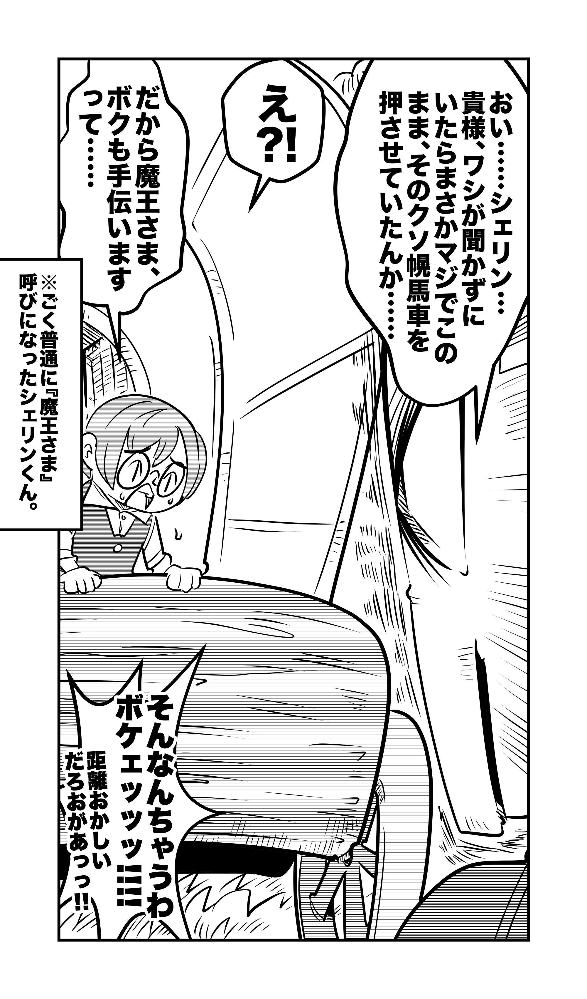 f:id:terashimaru117:20210914215756p:plain