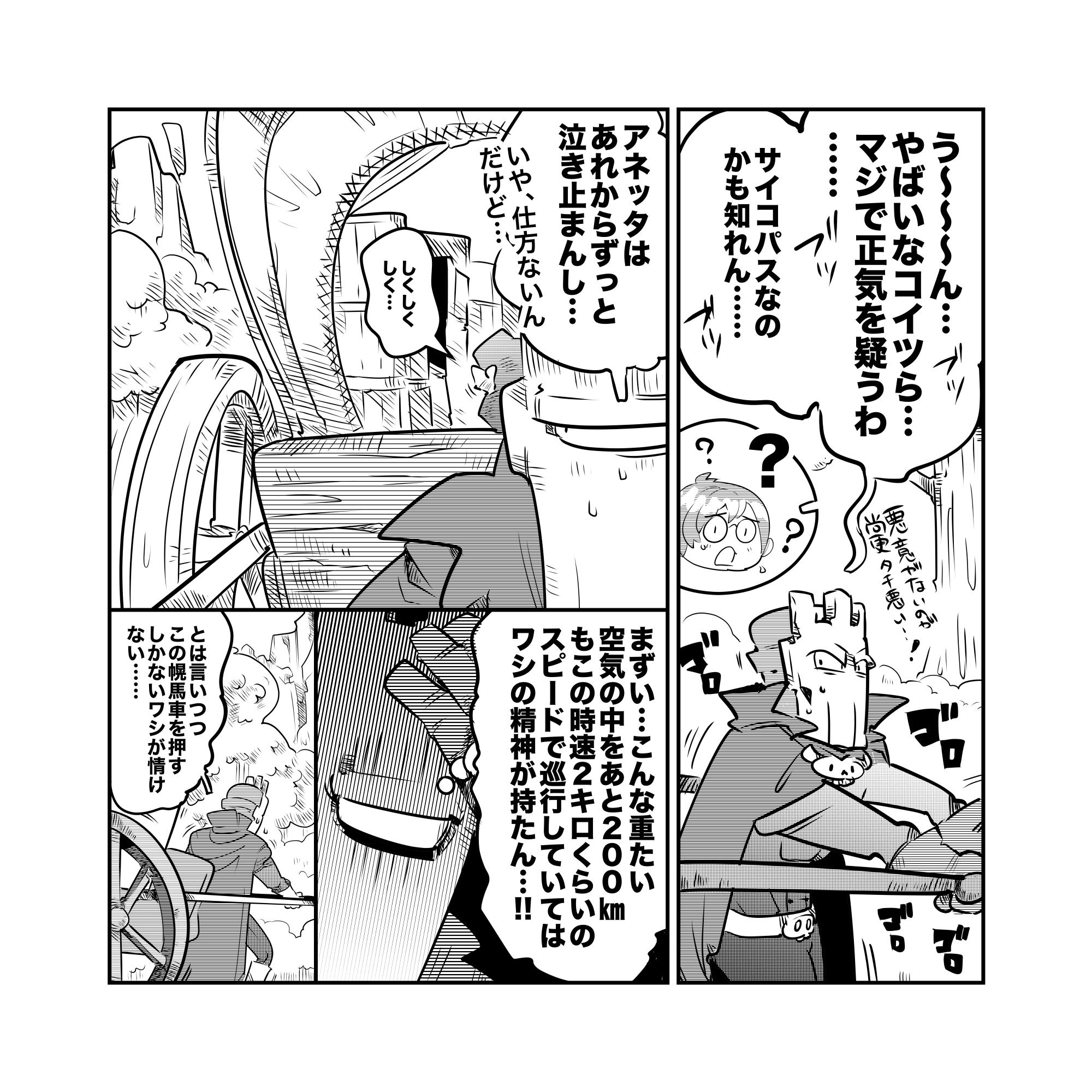 f:id:terashimaru117:20210914215804p:plain