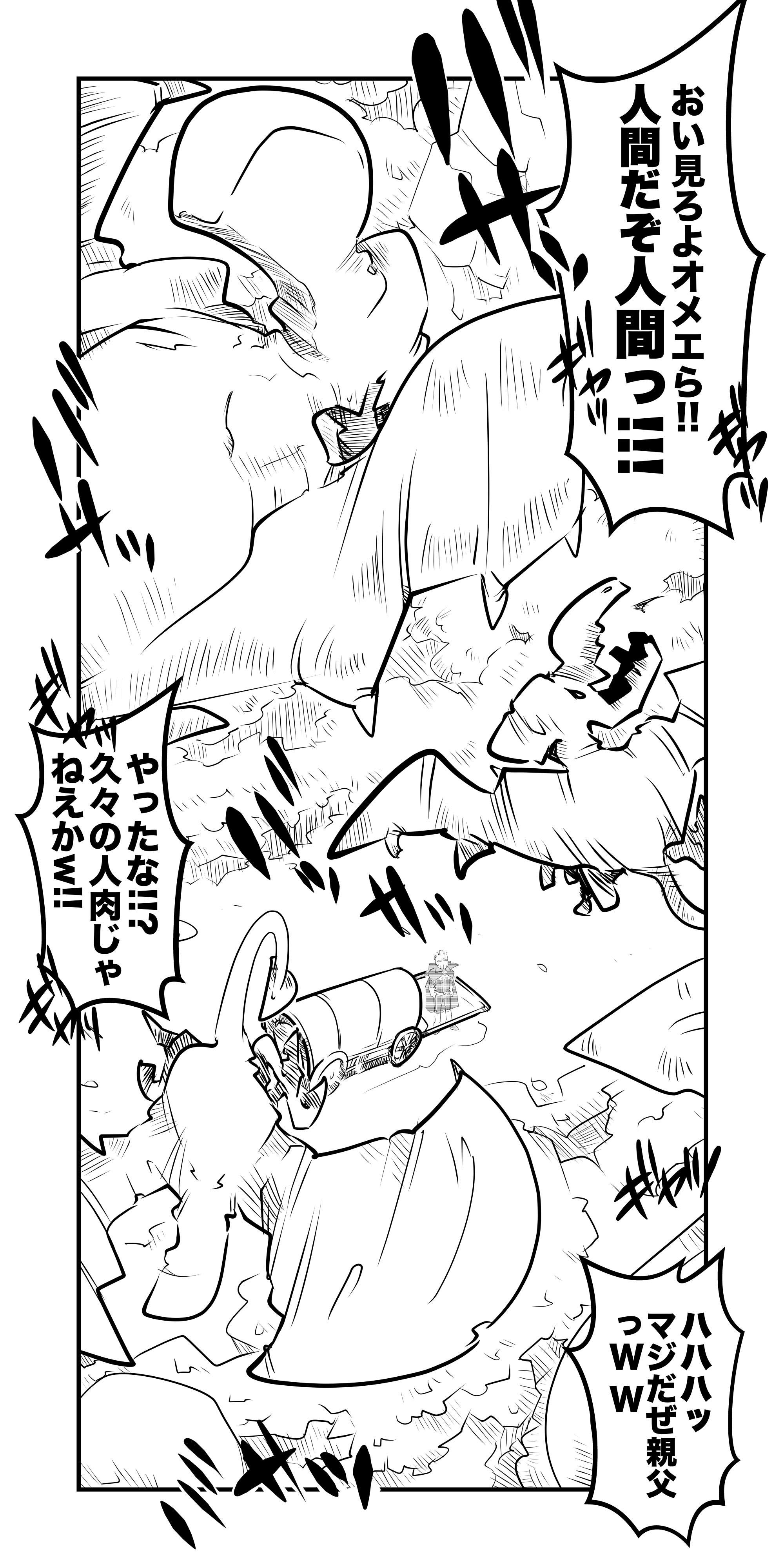 f:id:terashimaru117:20210914215821p:plain