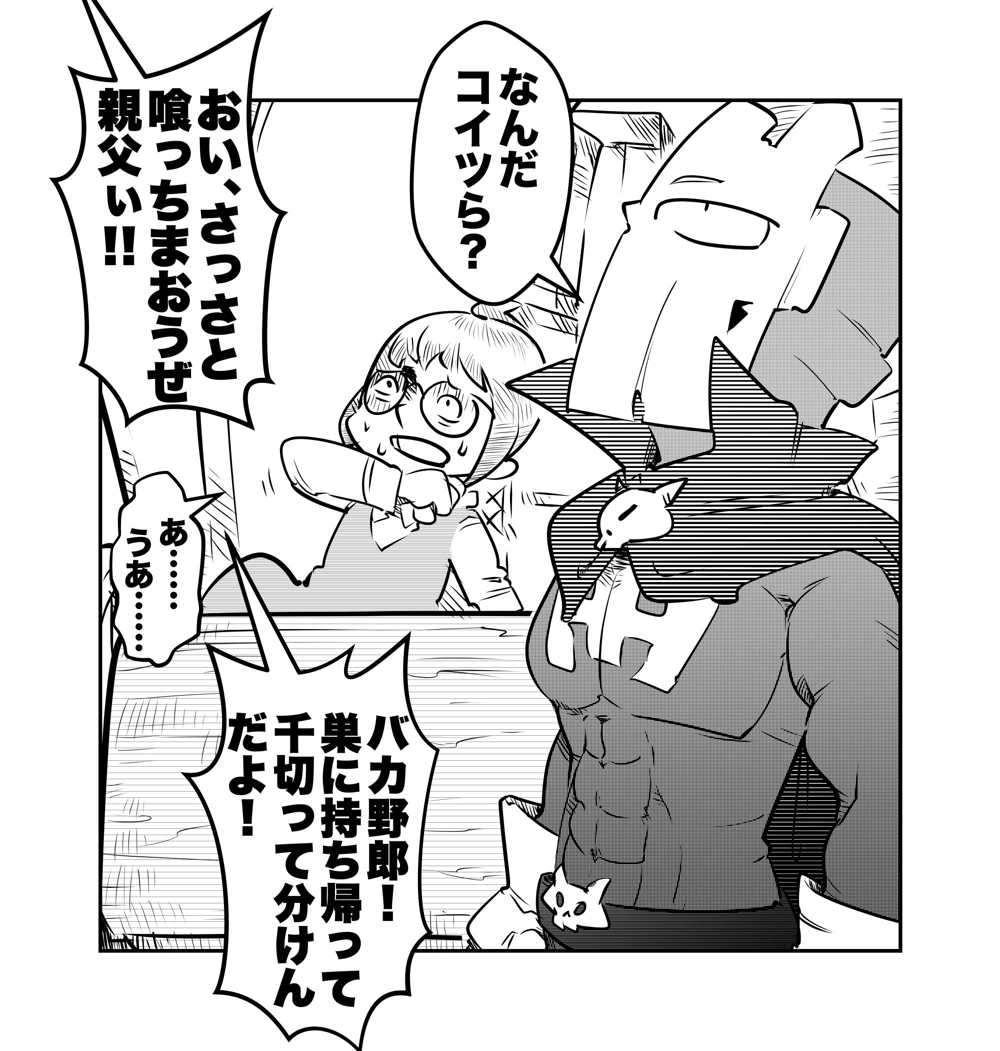 f:id:terashimaru117:20210914215831p:plain