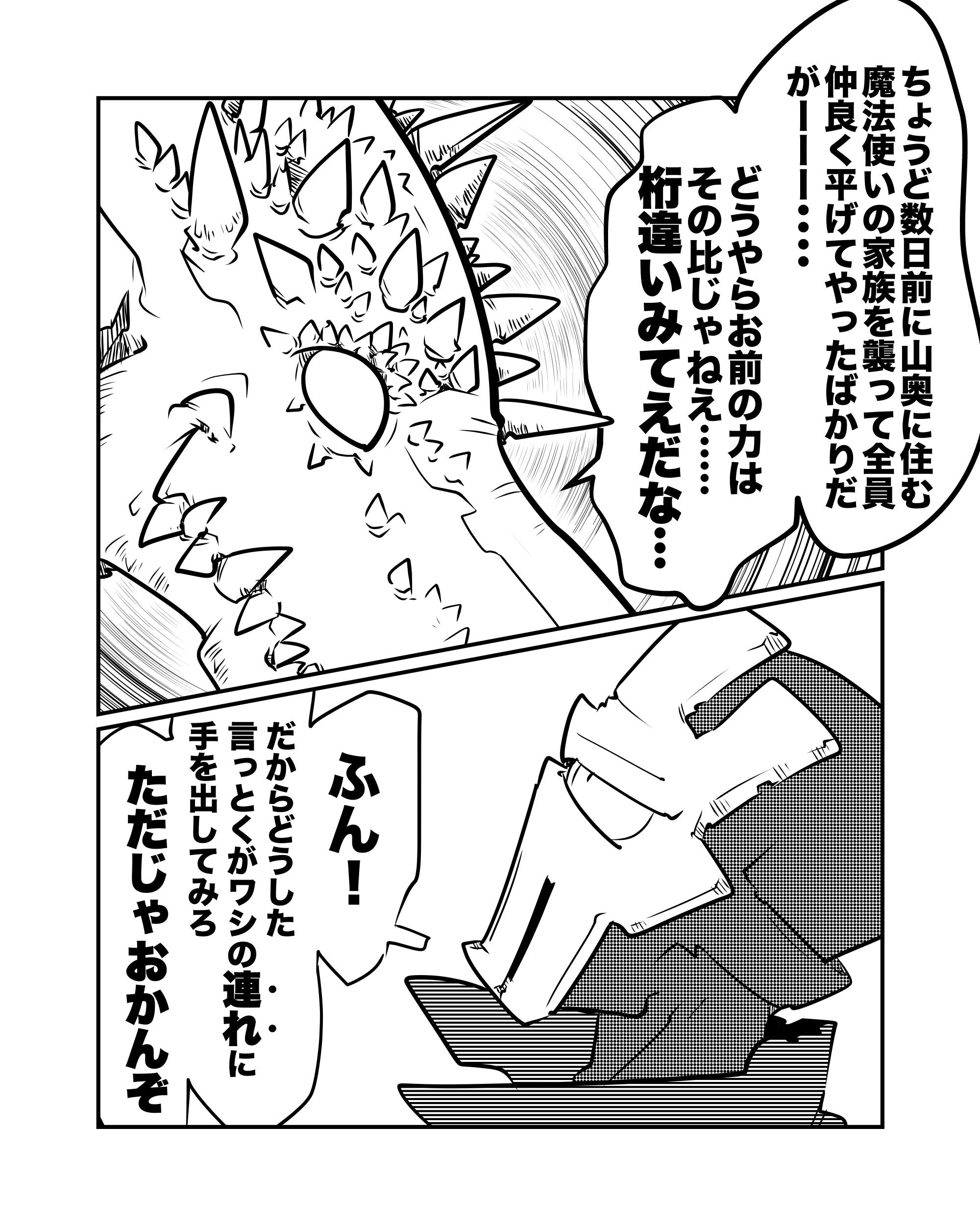 f:id:terashimaru117:20210914215913p:plain