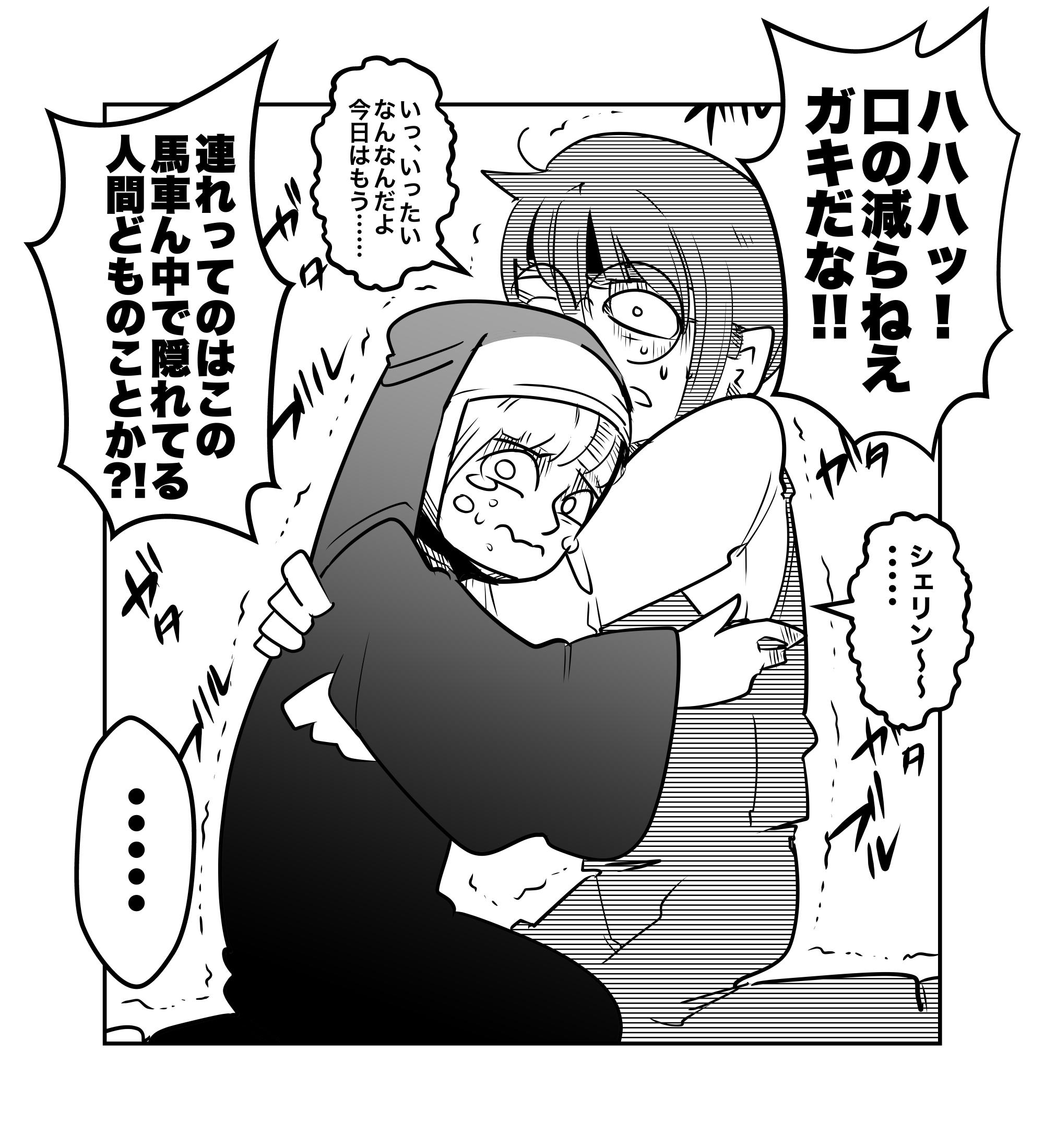 f:id:terashimaru117:20210914215921p:plain