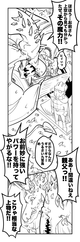 f:id:terashimaru117:20210914215930p:plain