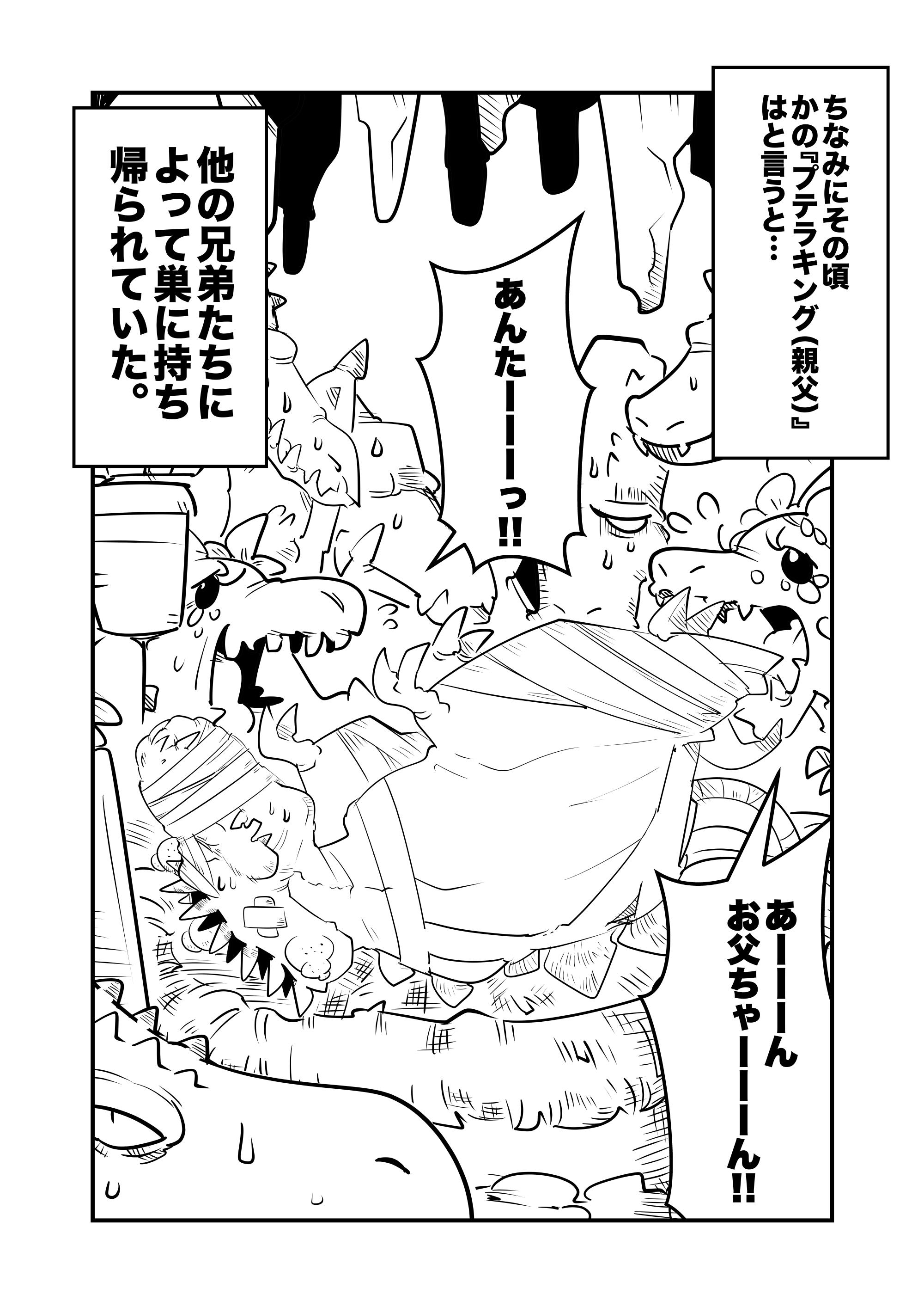 f:id:terashimaru117:20210914220505p:plain