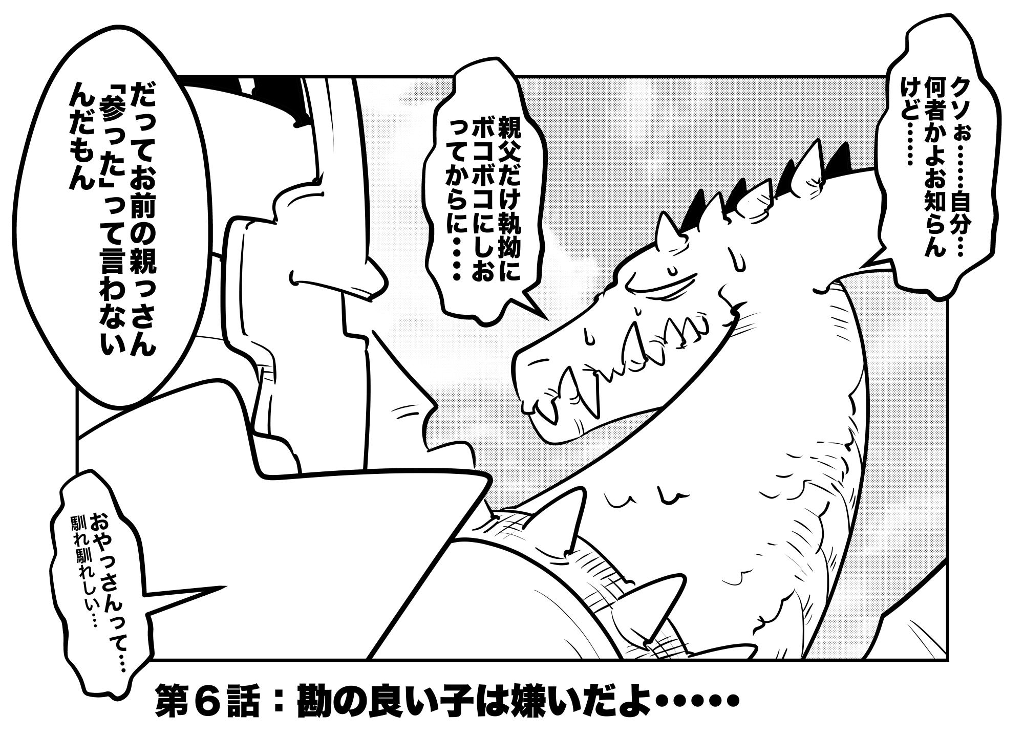 f:id:terashimaru117:20210914220721p:plain