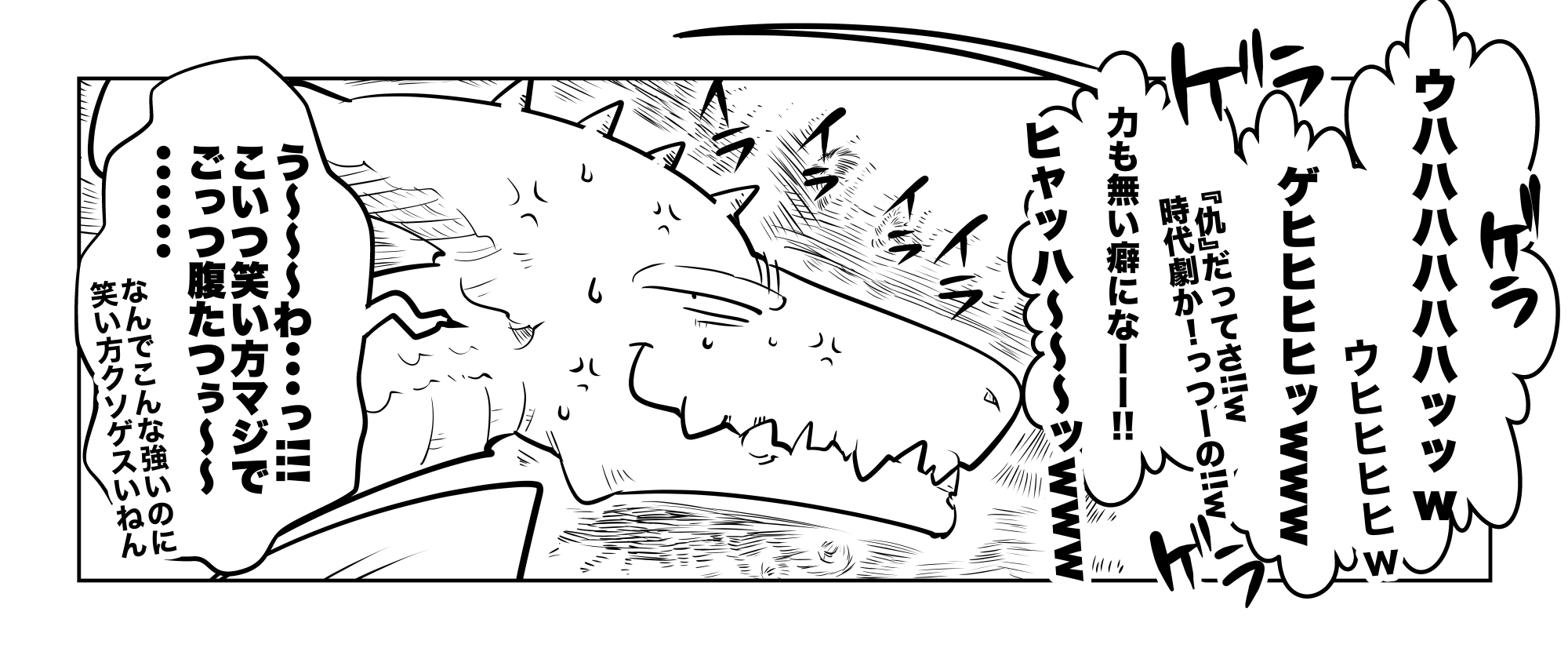 f:id:terashimaru117:20210914220732p:plain