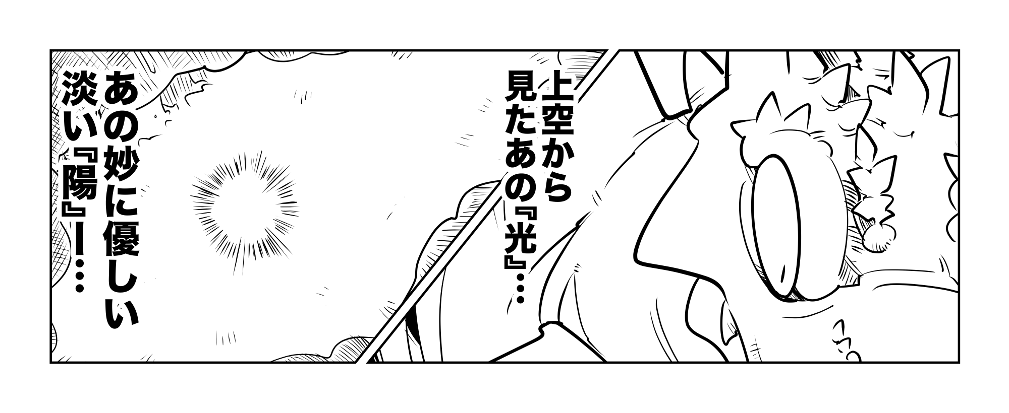 f:id:terashimaru117:20210914220838p:plain