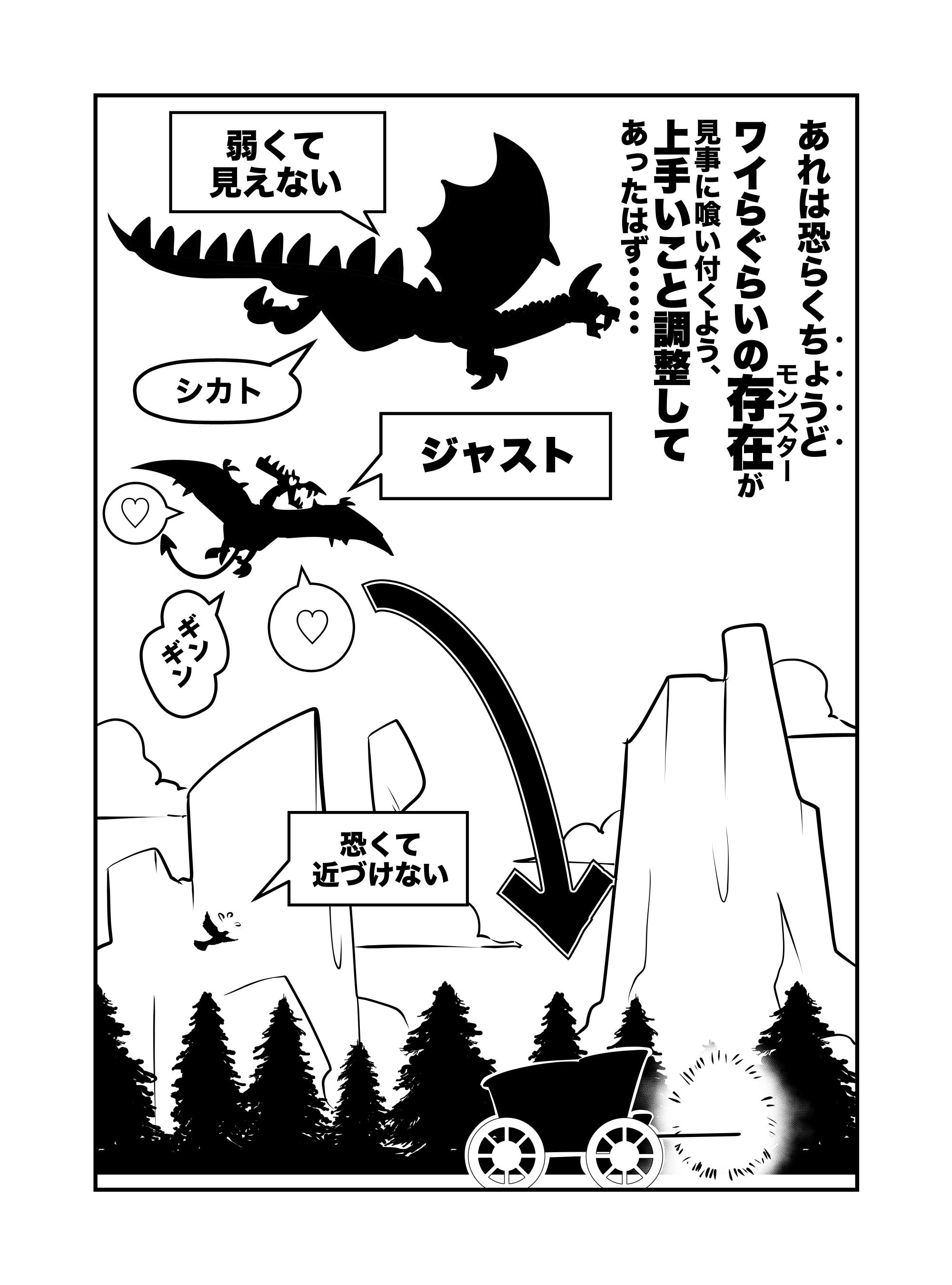 f:id:terashimaru117:20210914220843p:plain