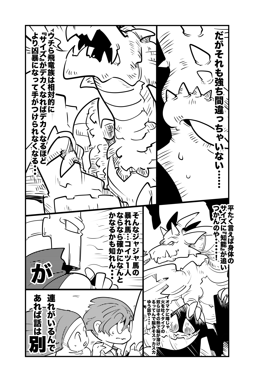f:id:terashimaru117:20210914220855p:plain