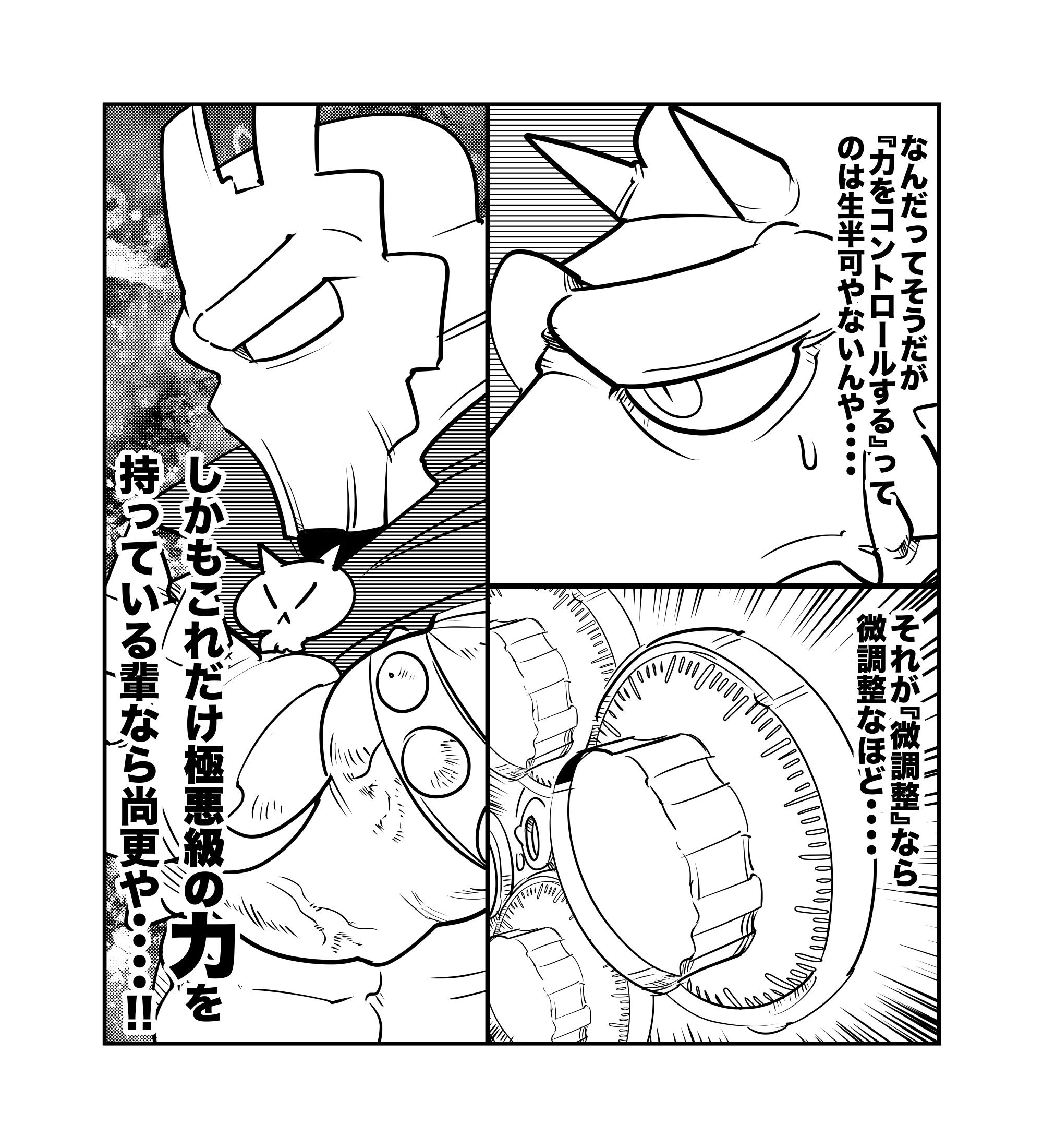 f:id:terashimaru117:20210914221016p:plain