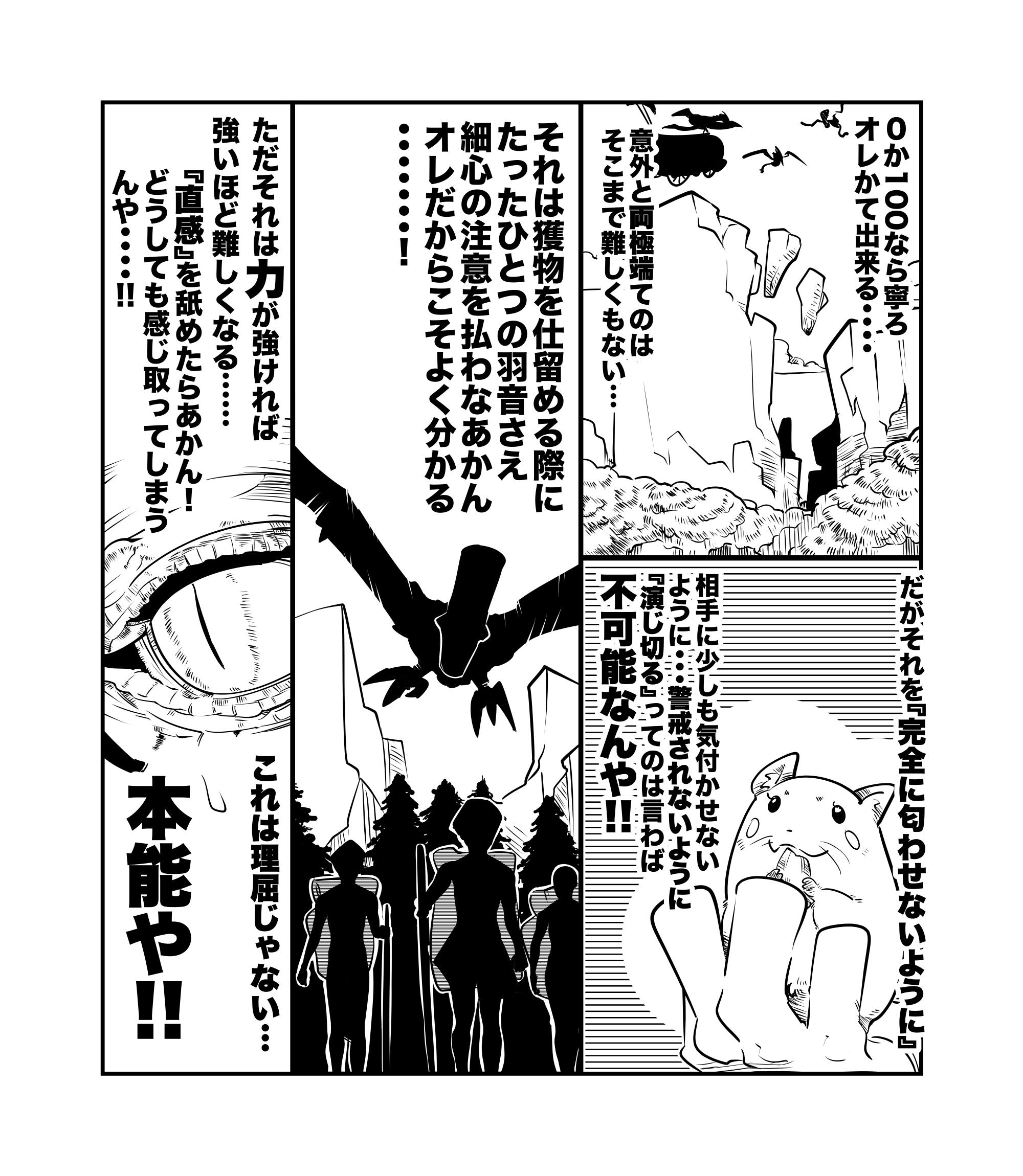 f:id:terashimaru117:20210914221023p:plain