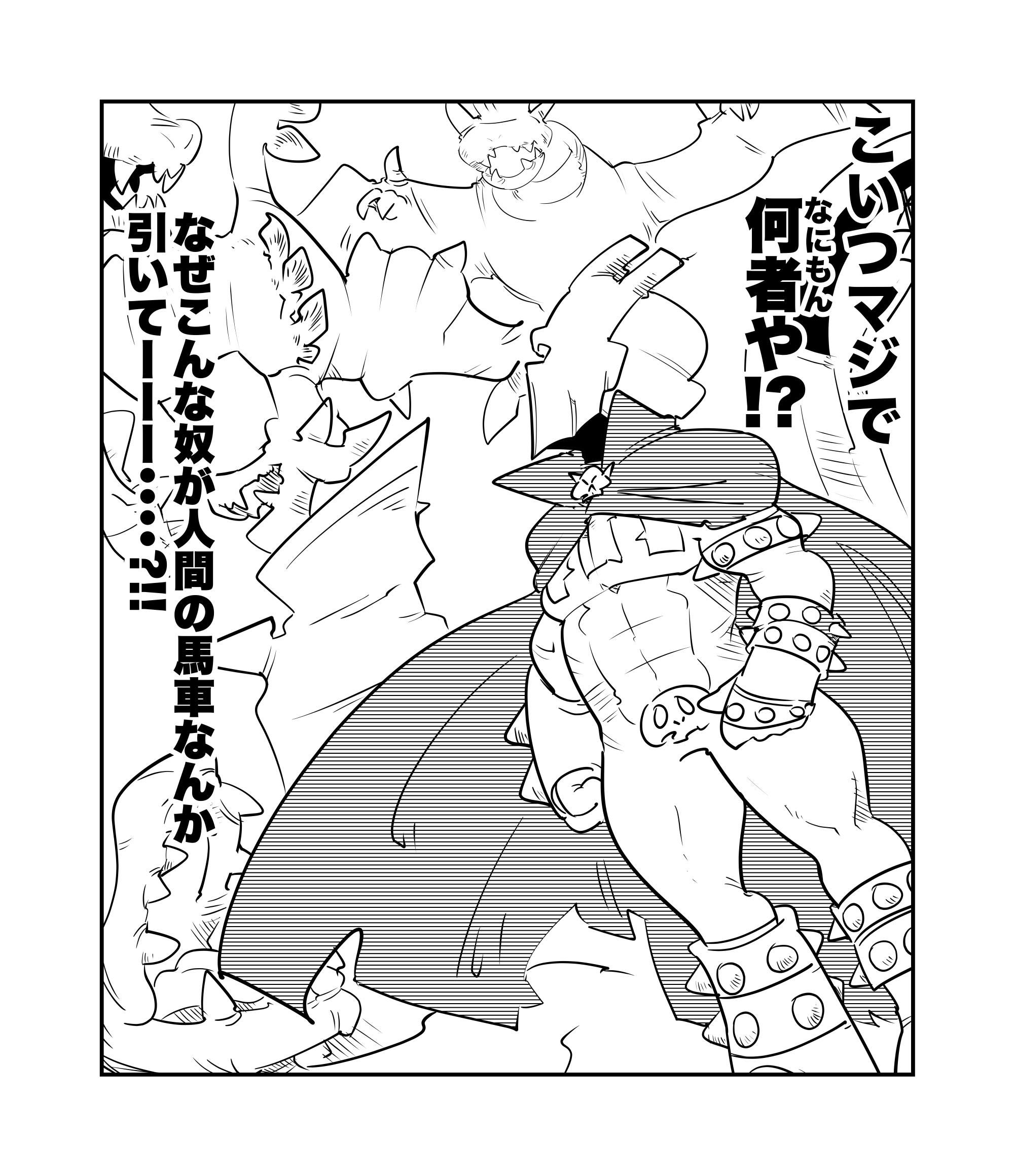 f:id:terashimaru117:20210914221038p:plain