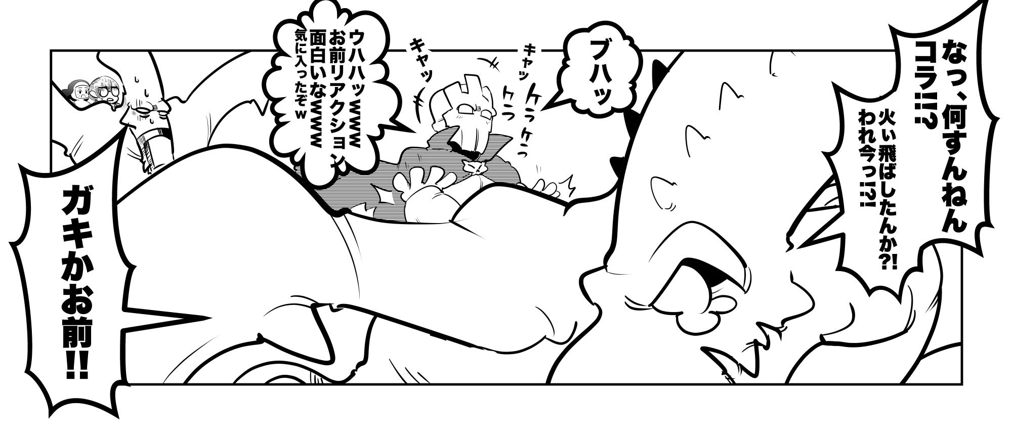 f:id:terashimaru117:20210914221210p:plain