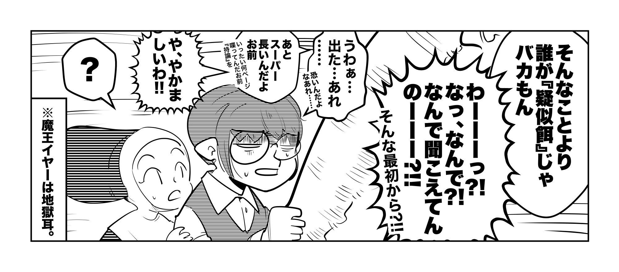 f:id:terashimaru117:20210914221214p:plain