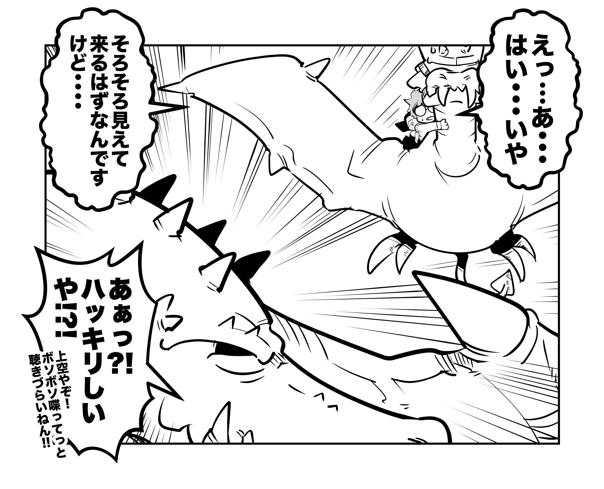 f:id:terashimaru117:20210914221229p:plain