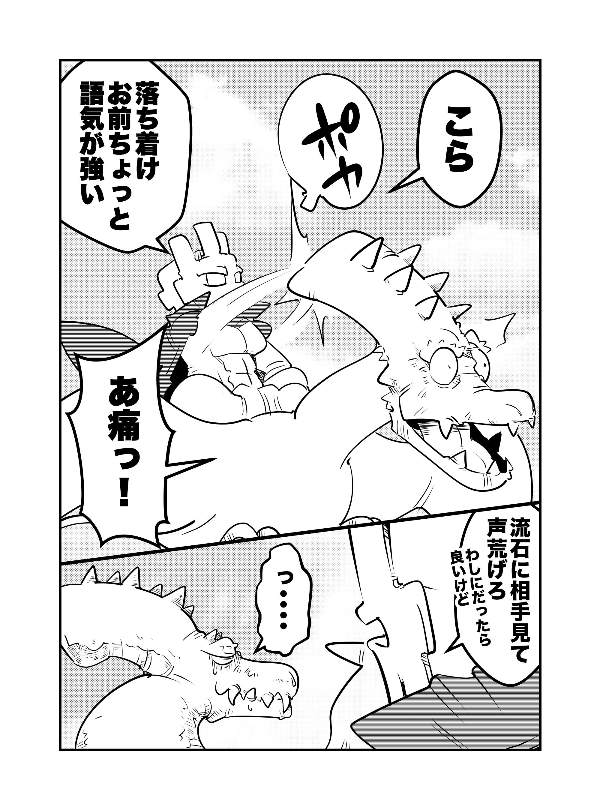 f:id:terashimaru117:20210914221434p:plain