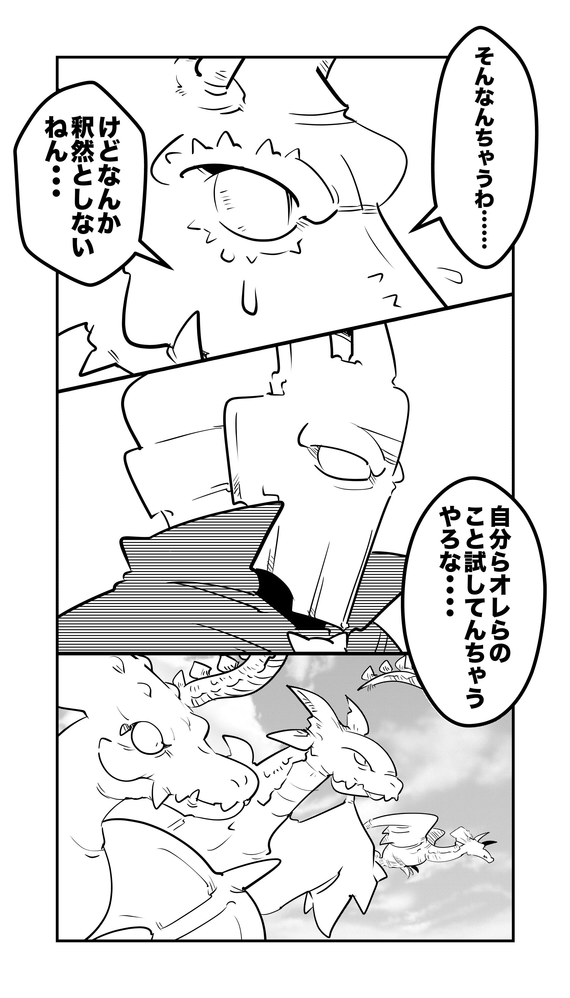 f:id:terashimaru117:20210914221441p:plain