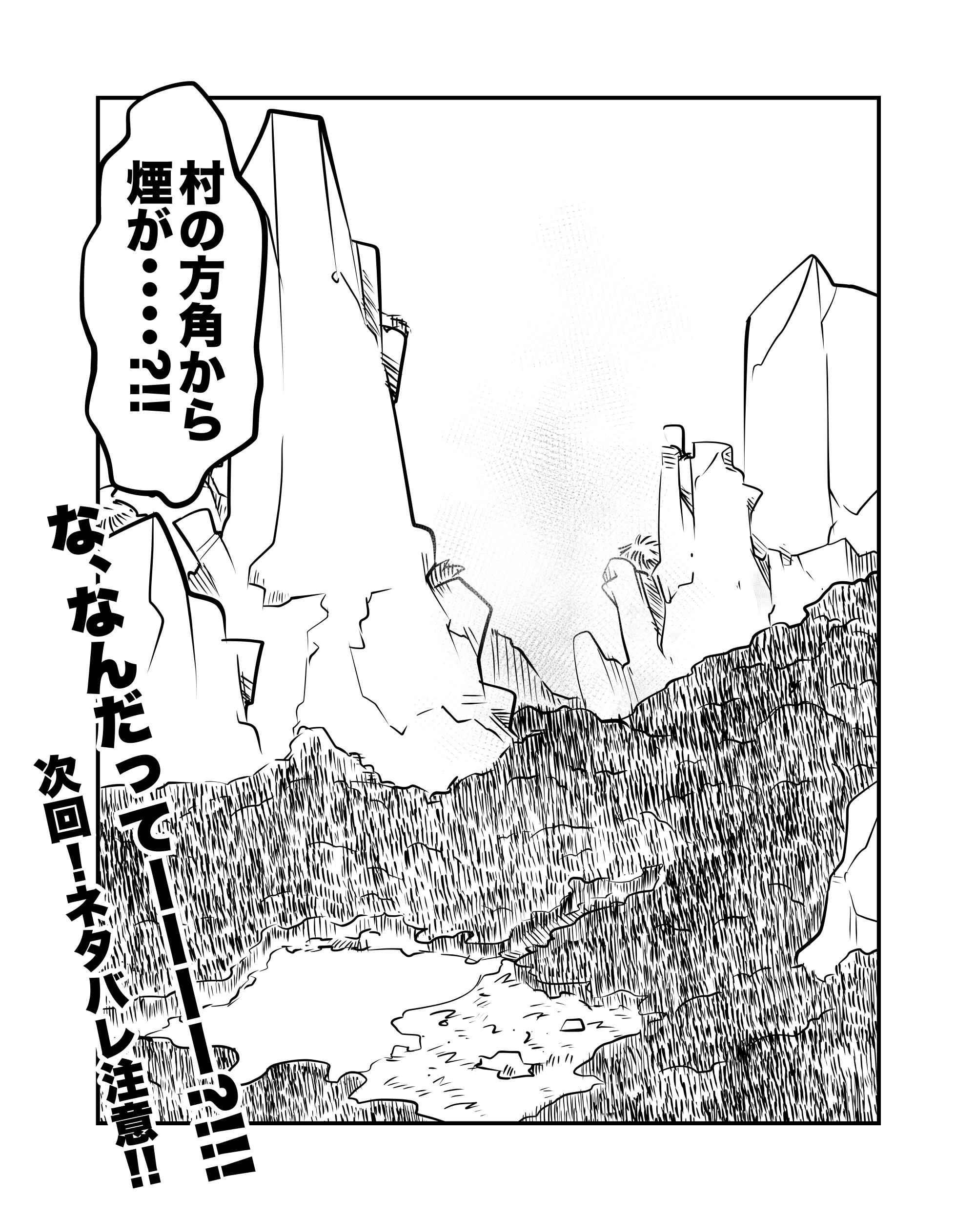 f:id:terashimaru117:20210914221512p:plain