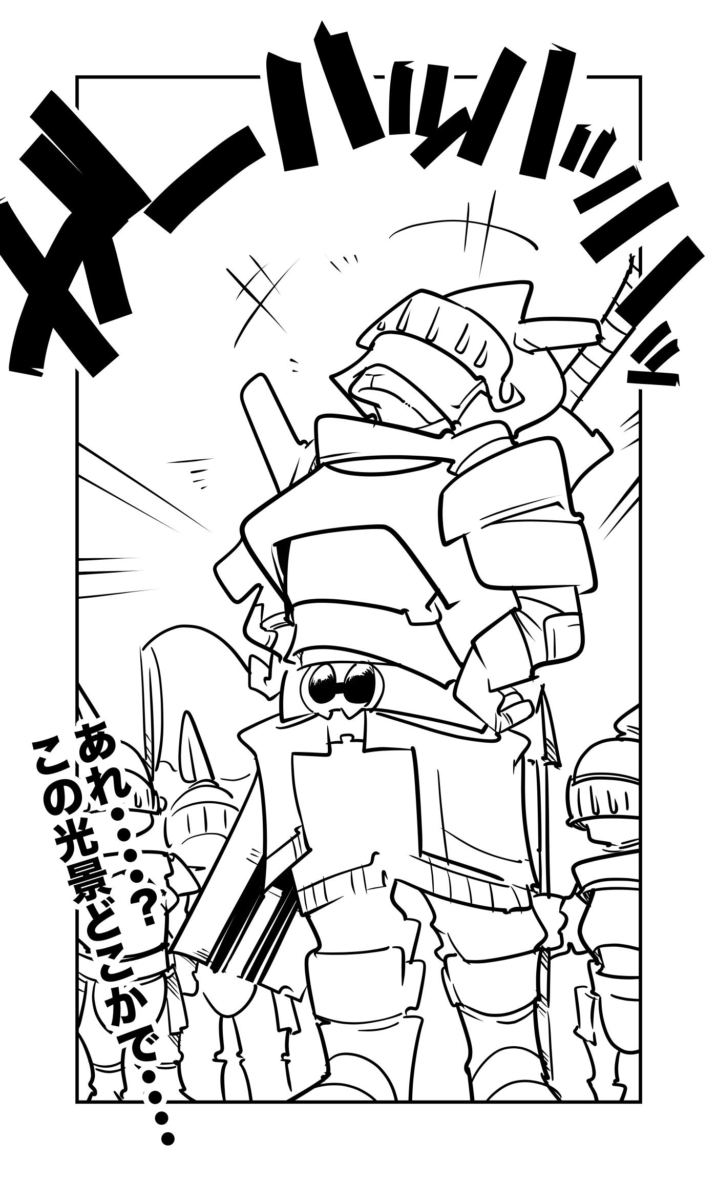 f:id:terashimaru117:20210914221845p:plain
