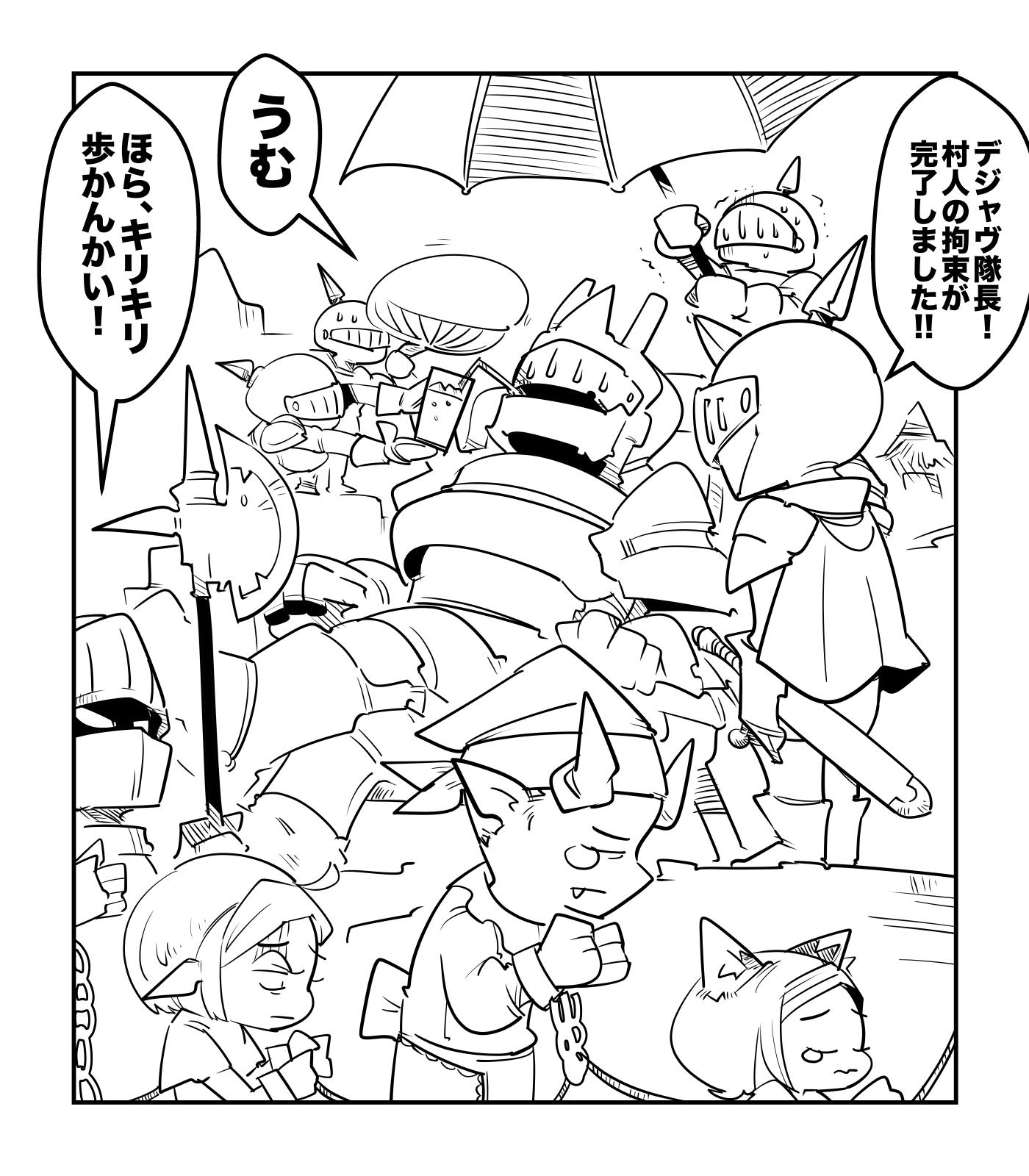f:id:terashimaru117:20210914221851p:plain