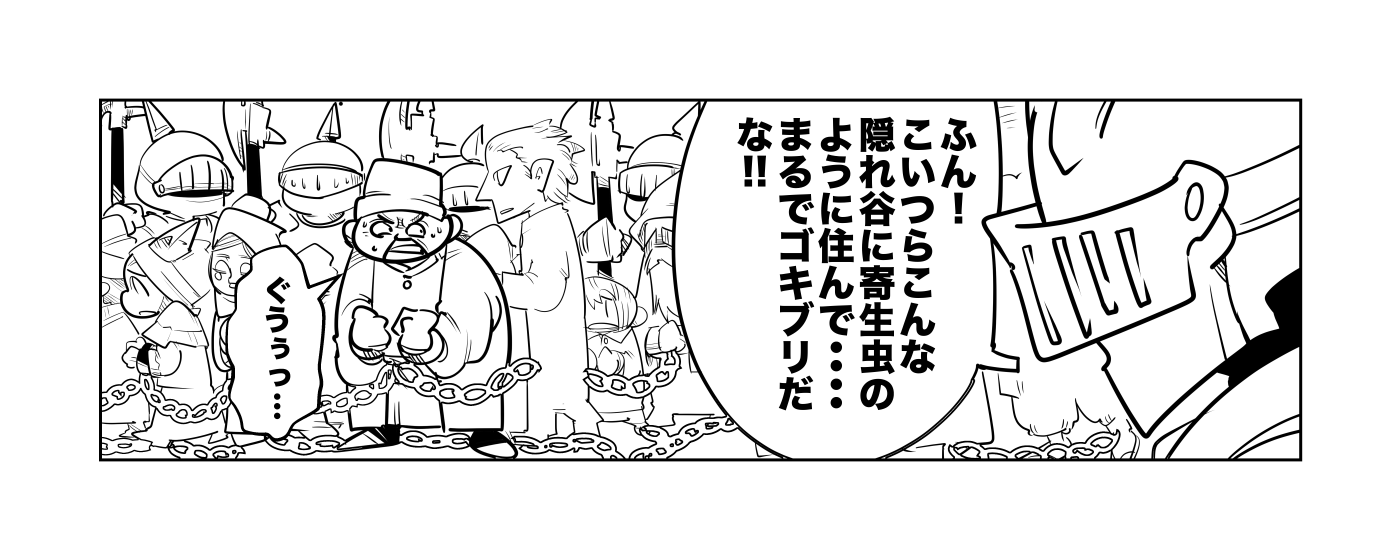f:id:terashimaru117:20210914221856p:plain