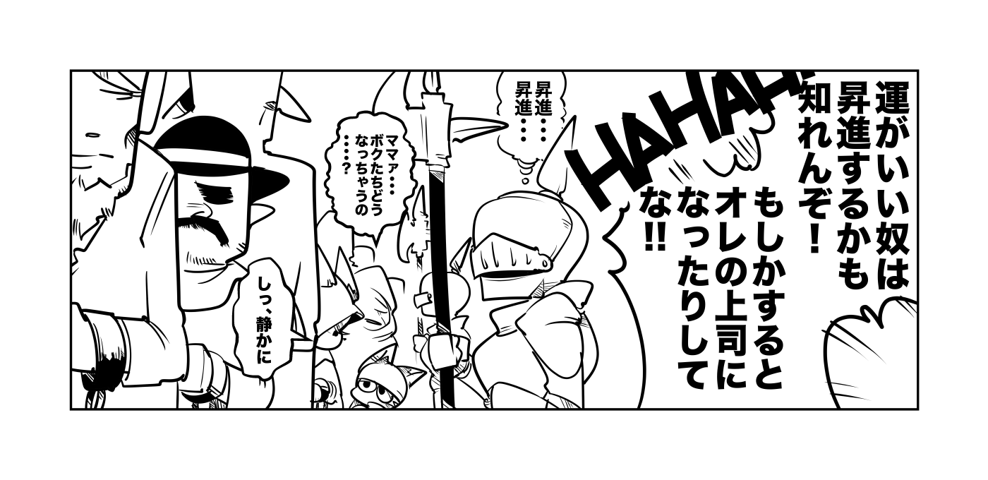 f:id:terashimaru117:20210914221903p:plain