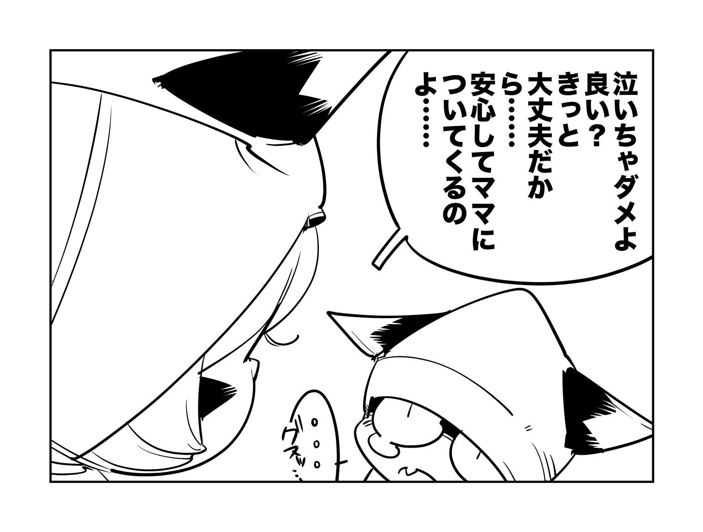 f:id:terashimaru117:20210914221918p:plain