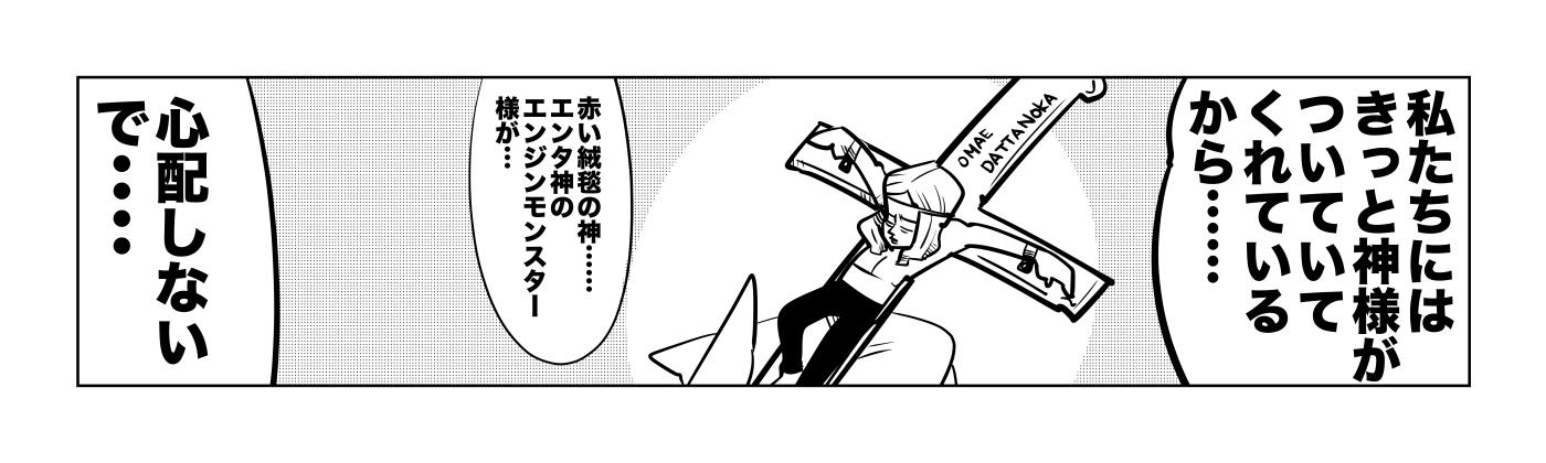 f:id:terashimaru117:20210914221922p:plain