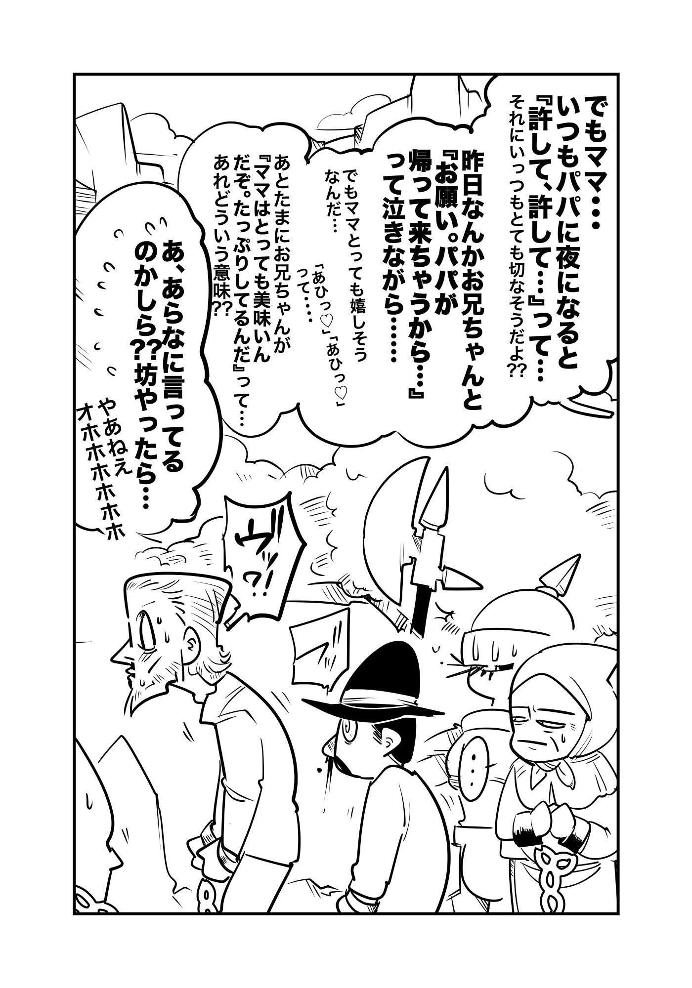 f:id:terashimaru117:20210914221928p:plain