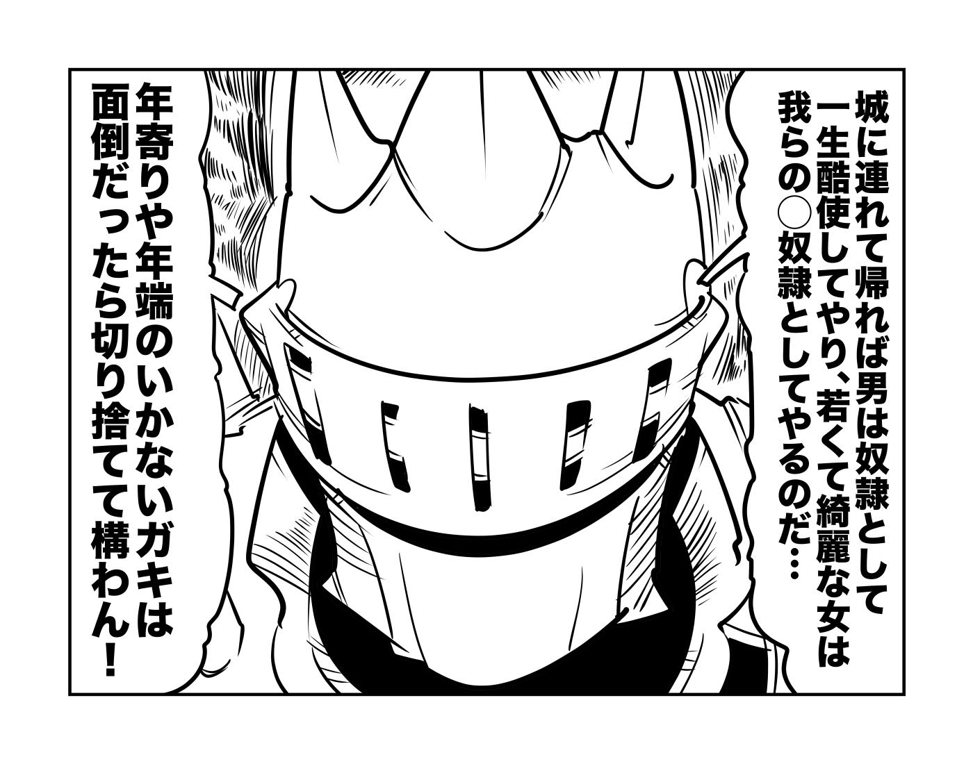 f:id:terashimaru117:20210914221934p:plain