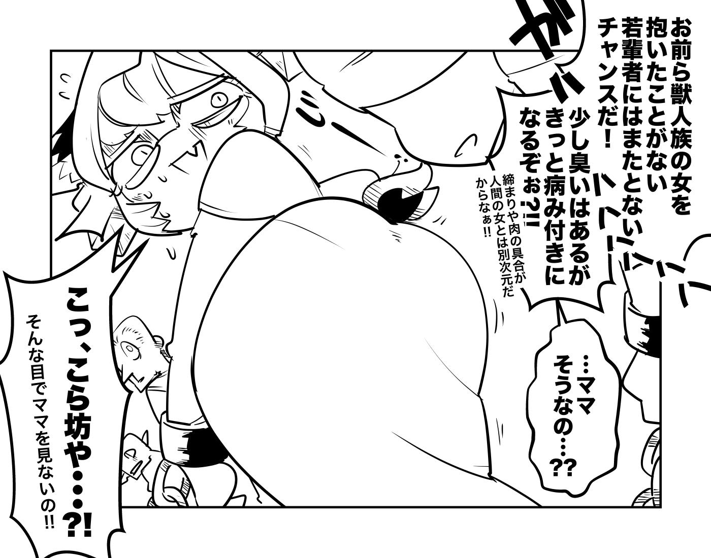 f:id:terashimaru117:20210914221938p:plain