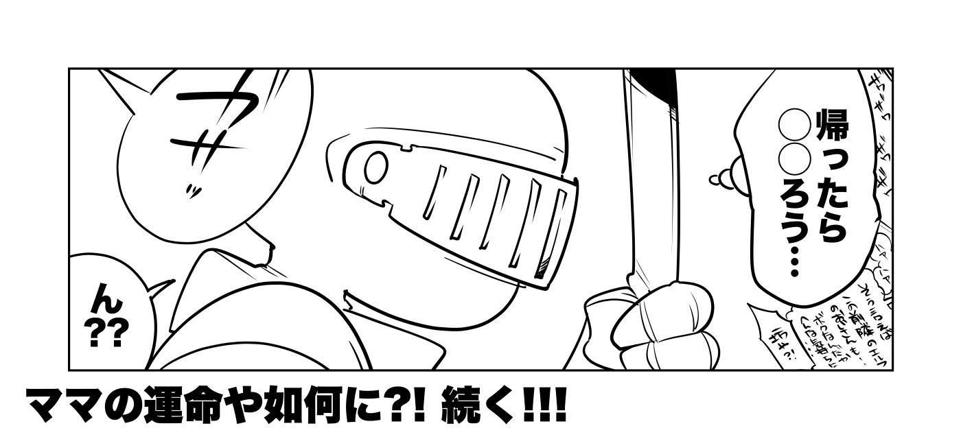 f:id:terashimaru117:20210914222006p:plain