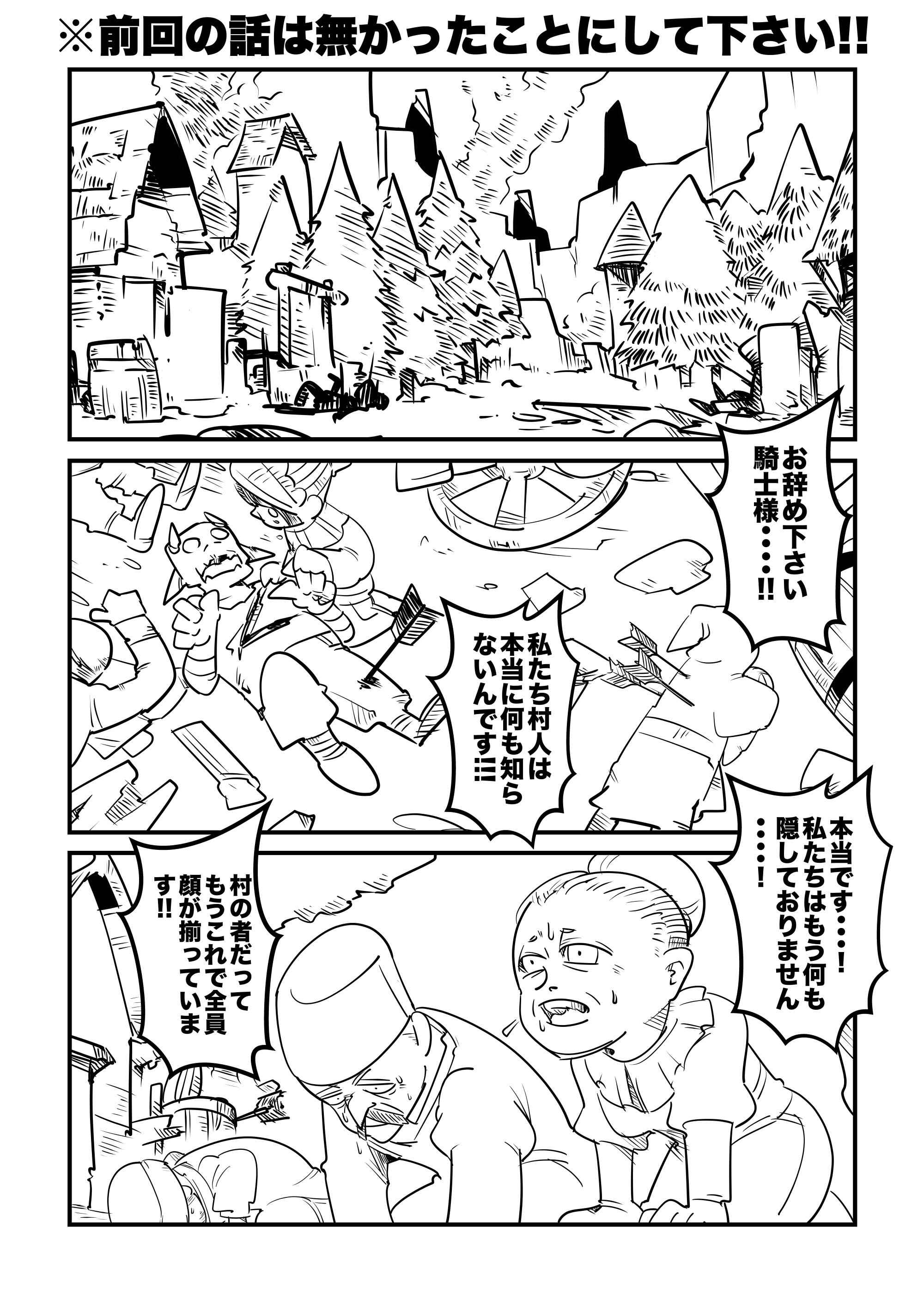 f:id:terashimaru117:20210914222246p:plain
