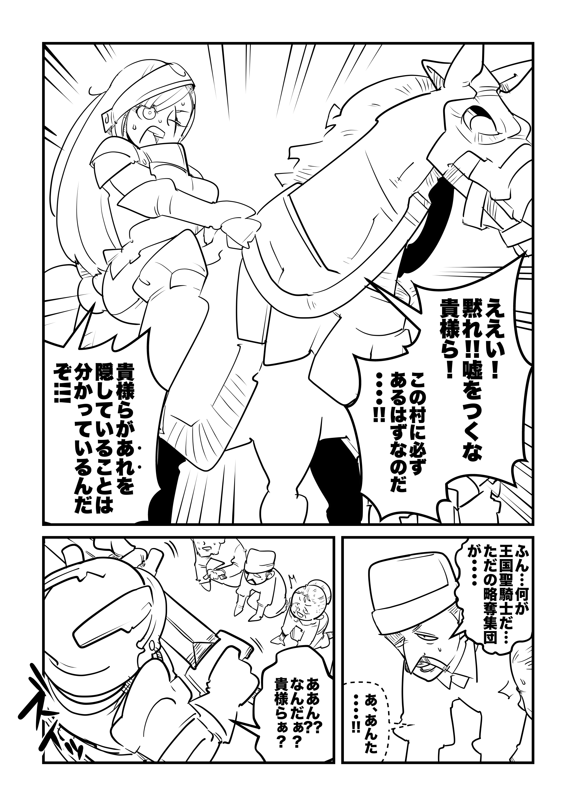 f:id:terashimaru117:20210914222255p:plain