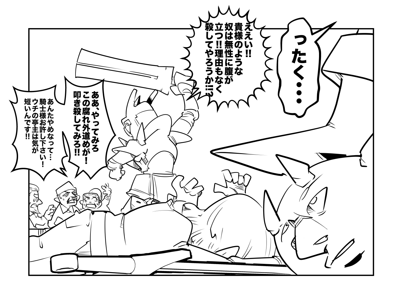 f:id:terashimaru117:20210914222312p:plain