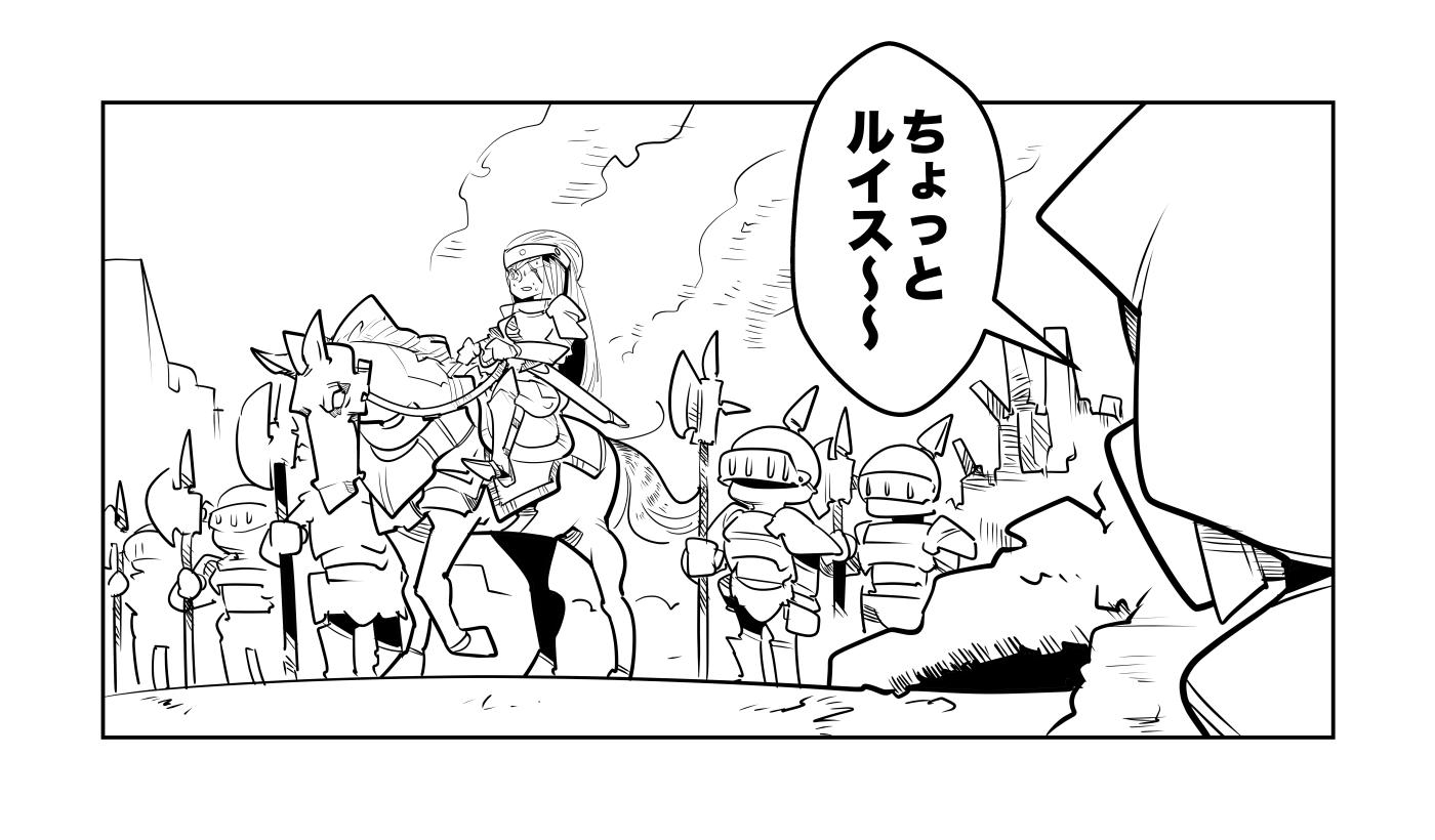 f:id:terashimaru117:20210914222320p:plain