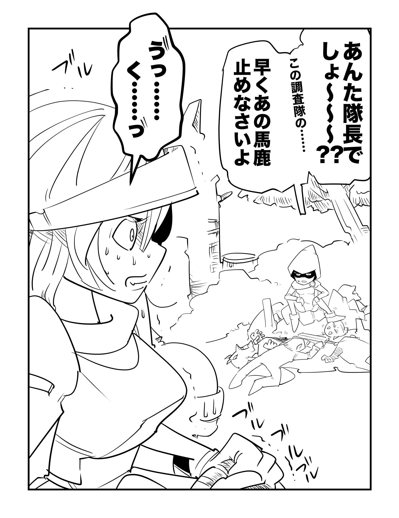 f:id:terashimaru117:20210914222337p:plain