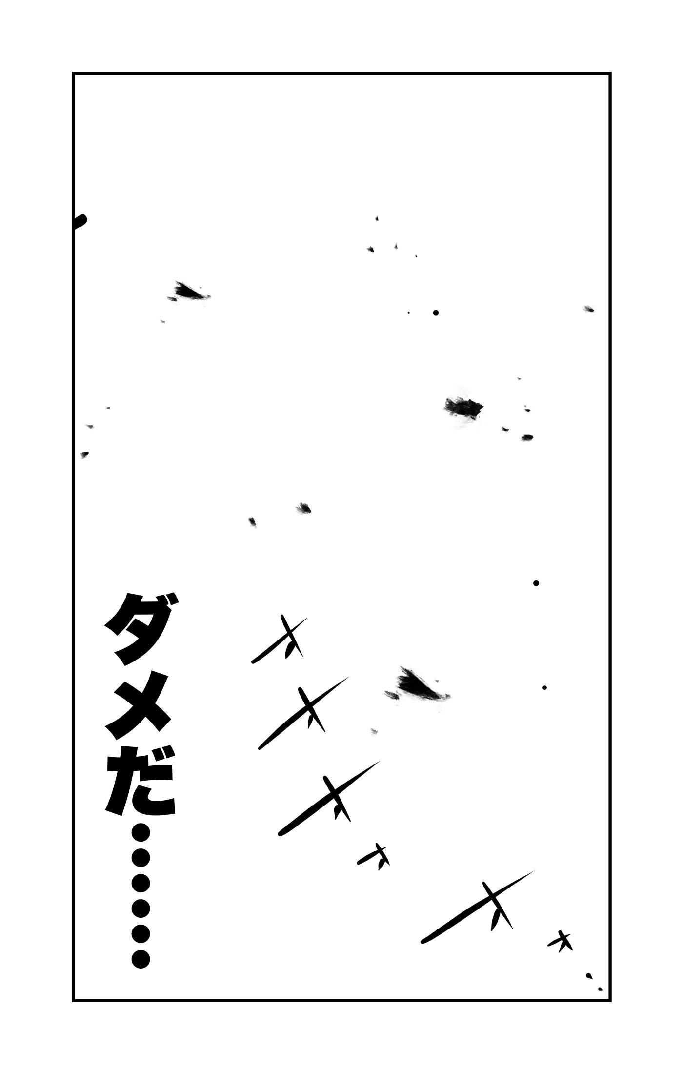 f:id:terashimaru117:20210914222540p:plain